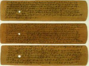 Pada masa dahulu karna tidak adanya kertas, maka daun lontar digunakan sebagai sarana menulis surat, perjanjian dan lain - lain.